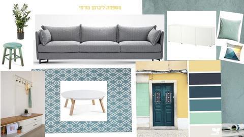 LIAT ve adi mizrahi lib2 - by Yael Kol Hamama