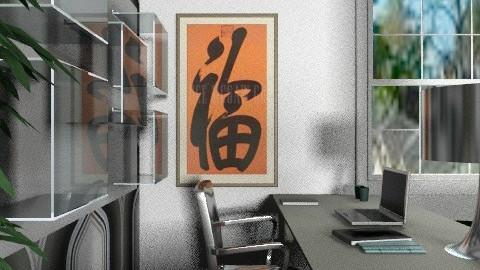 MF Vézina - Salon/Bureau rétro 11 - Retro - Living room  - by Yellow Moon Design