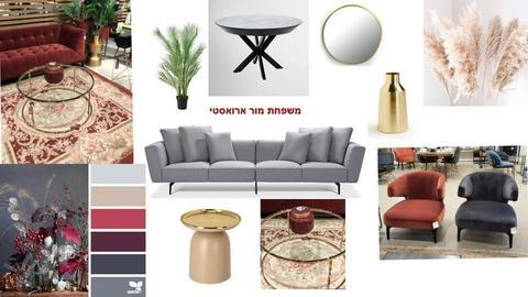 keren mor aroesti2 - by Yael Kol Hamama