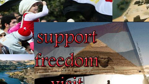 SUPPORT EGYPT FREEDOM - by zozoismail